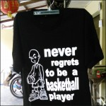 T-SHIRT BASKET