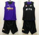 JERSEY TRAINING CLS KNIGHT HITAM