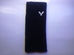 ankle-support-victor-4-300x225 Ankle Support Victor