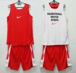Jersey Basketball Never Stop Merah Putih