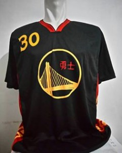 Jersey-Golden-State-Warrior-Chinese-New-Year-2-240x300 Jersey Golden State Warrior Chinese New Year
