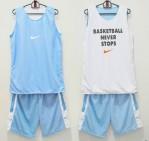 Jersey Basketball Never Stop Aqua Putih