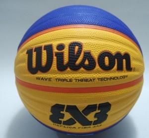 bola-basket-3x3-wilson-replika3-300x278 Bola Basket 3x3 Wilson Replika