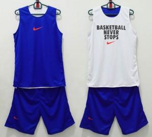 Jersey Basketball Never Stop Biru Putih